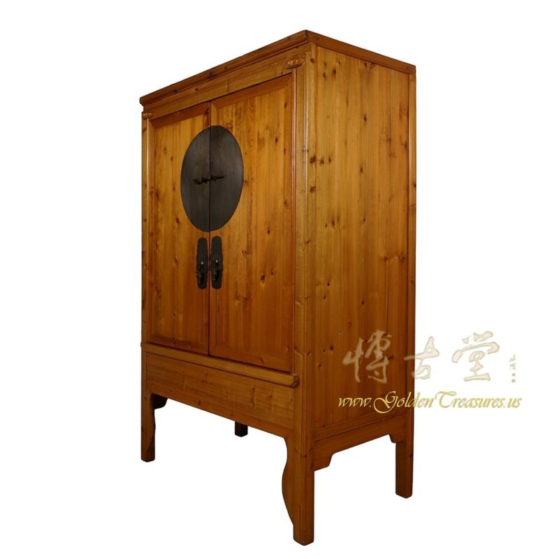 Chinese Antique Carved Sun Cabinet/Armoire