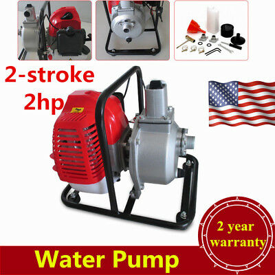 2hp 2-stroke Engine Petrol Water Transfer Pump Pond Irrigation 10m3h Max Usa