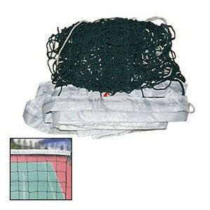 International Match Standard Official Sized Volleyball Netting Replacement FK