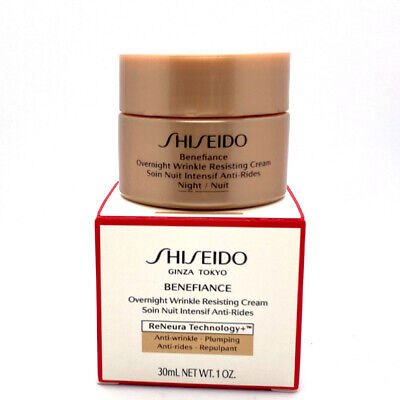 Shiseido Benefiance Overnight Wrinkle Resisting Cream 1.0 oz / 30ml NEW IN BOX