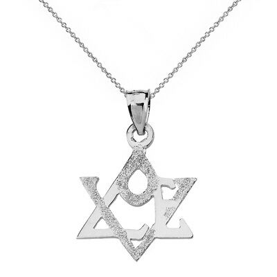 Love Star Of David Pendant - 14k White Gold Textured Love Words in Star of David Pendant Necklace
