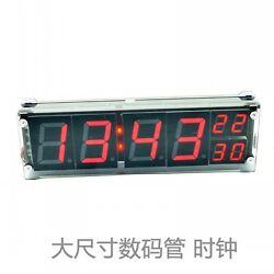 Digital clock led electronic DS3231 time temperature Alarm big Precision 1.2inch