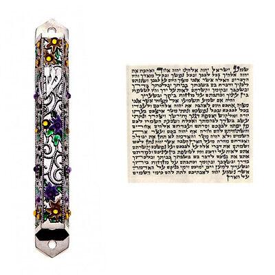 Metal Mezuzah With Kosher Scroll Mezuza Case Jewish Hebrew Judaica Israel (Mezuza Case)