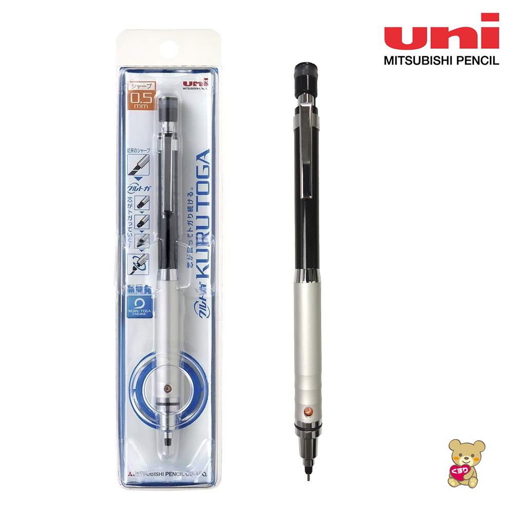 uni Mechanical Pencil Kuru Toga Rubber Grip Model 0.5mm M56561P.33 Blue