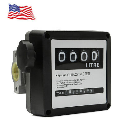 4 Digital Fm-120 Diesel Gasoline Fuel Petrol Oil Flow Meter Counter Gauge