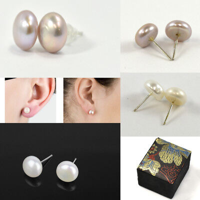 Sterling Silver Freshwater Cultured Pearl Button Stud Earrings Set of 2 - 7mm Cultured Pearl Stud Earrings