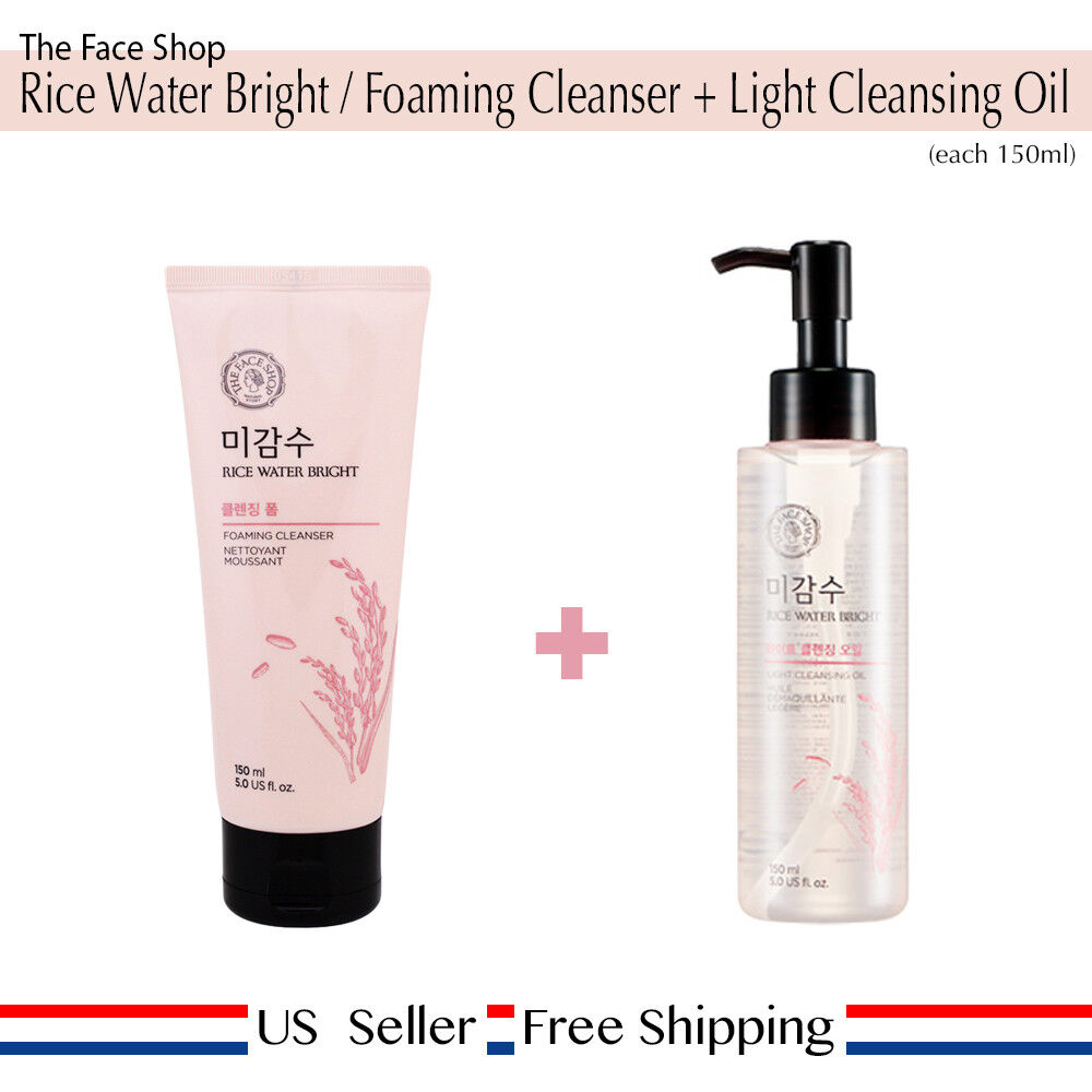 Rice Water Bright Cleansing Light Oil 150ml Korea Cosmetic