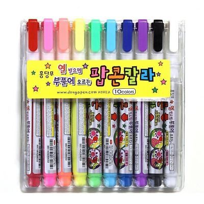 Dong-A Popcorn Puffy Paint Pen -10 Color Decorating, Decorating Cards Drawing