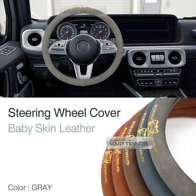 14.56inch Leather D Cut Steering Wheel Handle Cover Garnish 1ea for All Vehicle