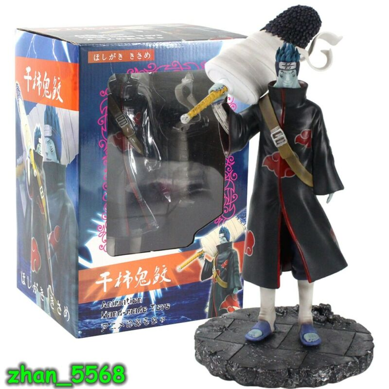 Anime Naruto Akatsuki Hoshigaki Kisame 28cm PVC Figure Statue New In Box