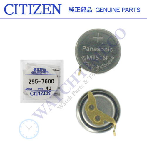 Citizen Eco-Drive 295-76 / 295-7600 MT516F Rechargeable Battery Capacitor Sealed