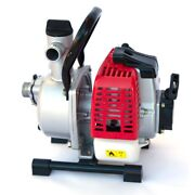 Portable 1 Inch Petrol Water Transfer Pump 2 Stroke Irrigation Padstow Bankstown Area Preview