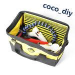 coco_diy_store
