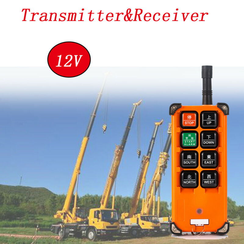 12V Industrial Wireless Remote Control Transmitter&Receiver For Crane Radio