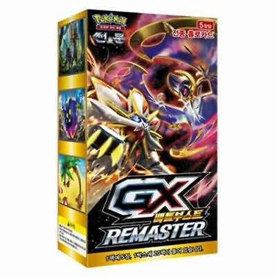 "Pokemon Card ""GX Battle Boost Remaster SM4+"" Booster Box 20Packs All Holo"