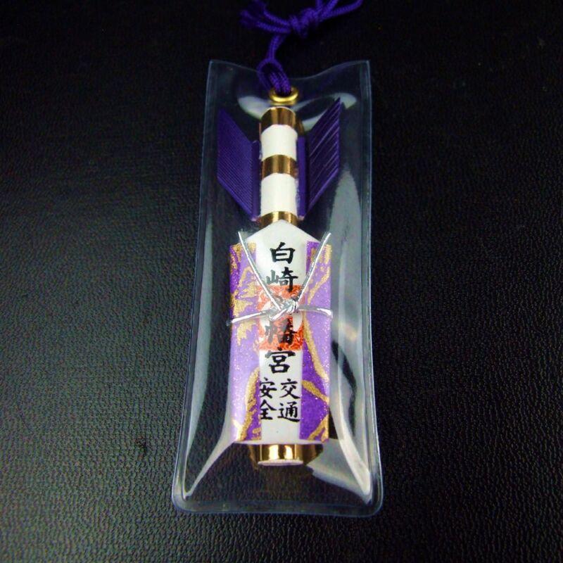 JAPANESE OMAMORI SHIRASAKI Charm Good luck Road safety PURPLE arrow