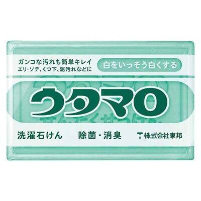 UTAMARO Laundry Bar Soap 133g BEST Laundry Bar Soap Clean Stain Japan Import (Best Soap Japans)
