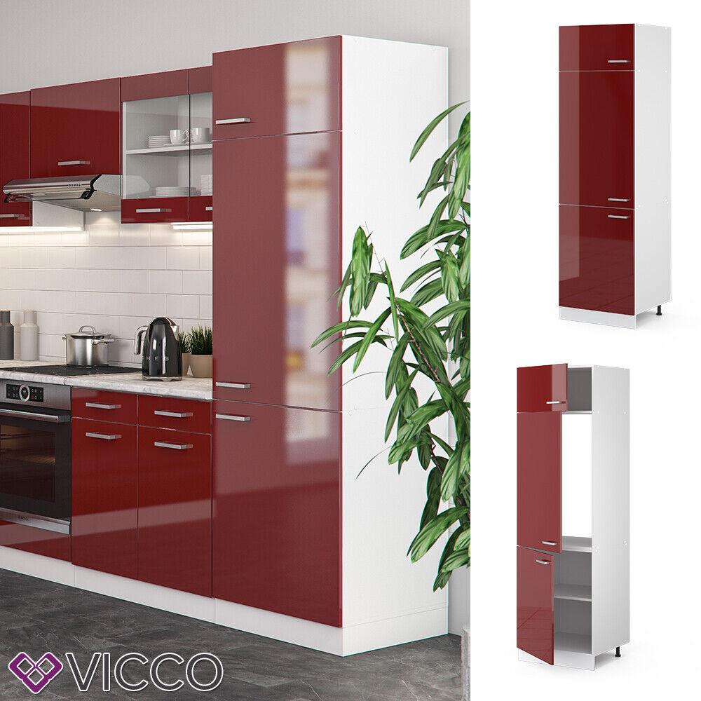 VICCO Küchenschrank Hängeschrank Unterschrank Küchenzeile R-Line Kühlumbauschrank 60 cm bordeaux