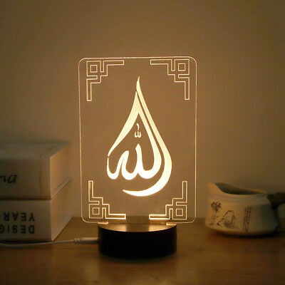 3D LED Night Light Desk Table Lamp Home Decoration Muslim Style (MSL-07) for sale  Shipping to India