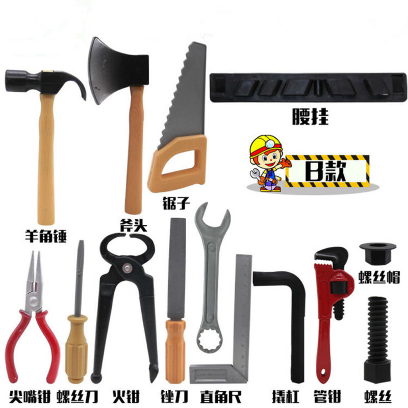 Plastic Tools Play Set Toy Building Kits Construction Educat