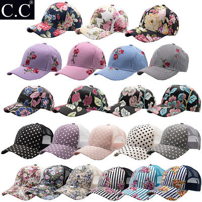 C.C. Hawaiian Baseball Cap Dad Trucker Hat Hawaii Tropical Floral Visor Polka - Tropical Hat