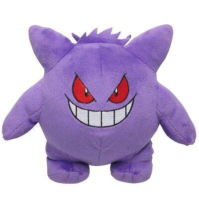"Gengar 6"" Pokemon Pocket Monster Plush Toy Soft Animal Stuffed Doll High Quality"