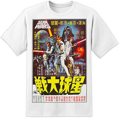 STAR WARS NEW HOPE RARE JAPANESE MOVIE POSTER T SHIRT ROGUE ONE VIII LAST JEDI