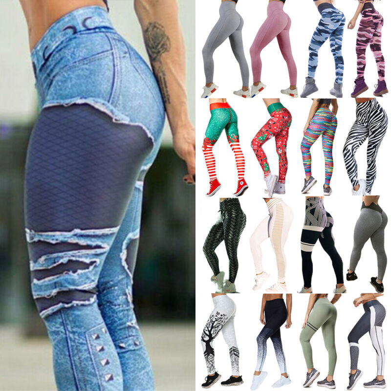 Women High Waist Yoga Pants Butt Lift Leggings Fitness Scrunch Elastic Trousers 3