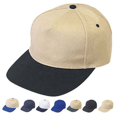 Heavy Brushed Cotton 5 Panel Low Crown Plain Two Tone Baseball Caps Hats Heavy Brush Cotton