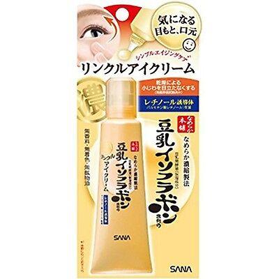 Sana Nameraka Honpo Smooth Wrinkle Eye Cream Skin Care F/S From Japan