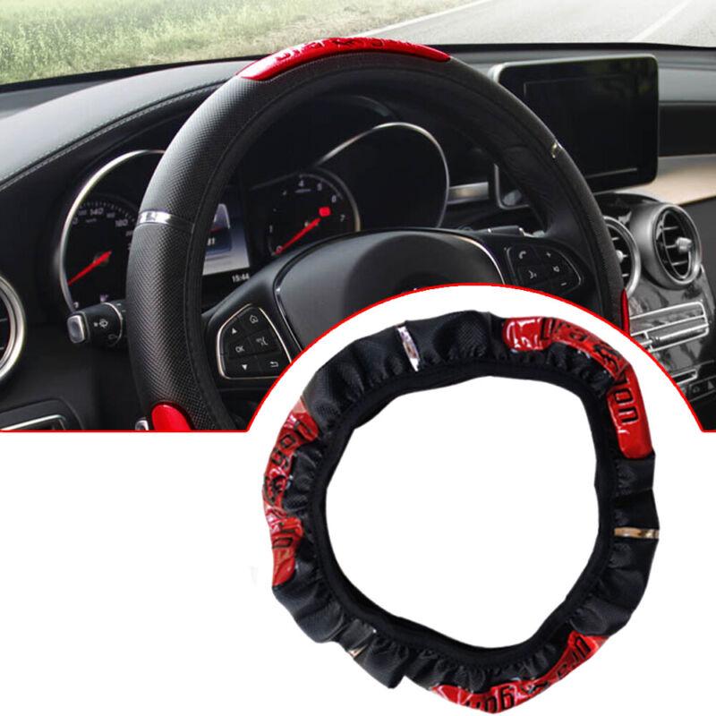 Universal Rhinestone Steering Wheel Cover Car Set Four Seasons Blue