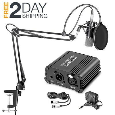 Music Recording Equipment Home Studio Package Bundle Professional Broadcast Set ()
