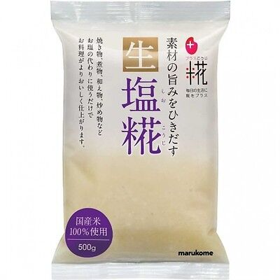 Marukome plus Fresh Salt Koji Nama Shio Koji 500g for Fish Meat Vegitable Japan