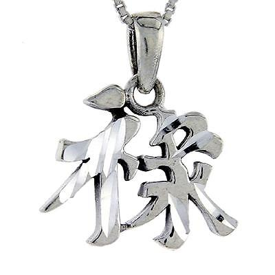 Sterling Silver WISDOM Chinese Character Pendant / Charm, 18