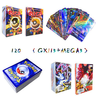 Pokemon 120 Pcs Flash High Combat Hp Toxapex No Repeat Lot Rare 115Gx 5Mega Card