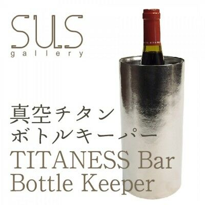 Vacuum Titanium champagne wine cooler SUS gallery Thermos Made in Japan EMS