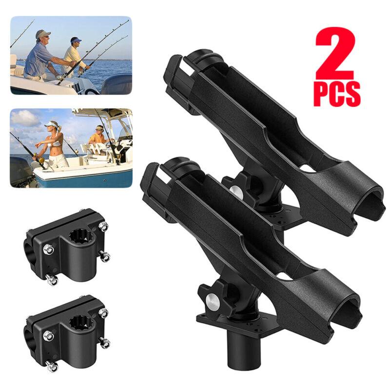 2Pcs Fishing Pole Rod Holder Tackle Adjustable Side Rail Mount For Kayak Boat