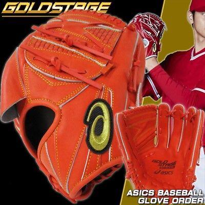 BGRSH3 Gold Stage Otani model Soft Grab Glove ASICS Pitcher Right throw Orange