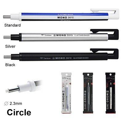 Retractable Eraser (TOMBOW Mono Zero Circle Retractable Type Eraser EH-KUR (Select) )