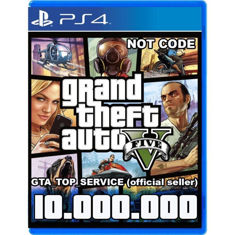 GTA 5 SHARK CARD PS4 Grand Theft Auto V Online 10.000.000 (READ ALL DESCRIPTION)