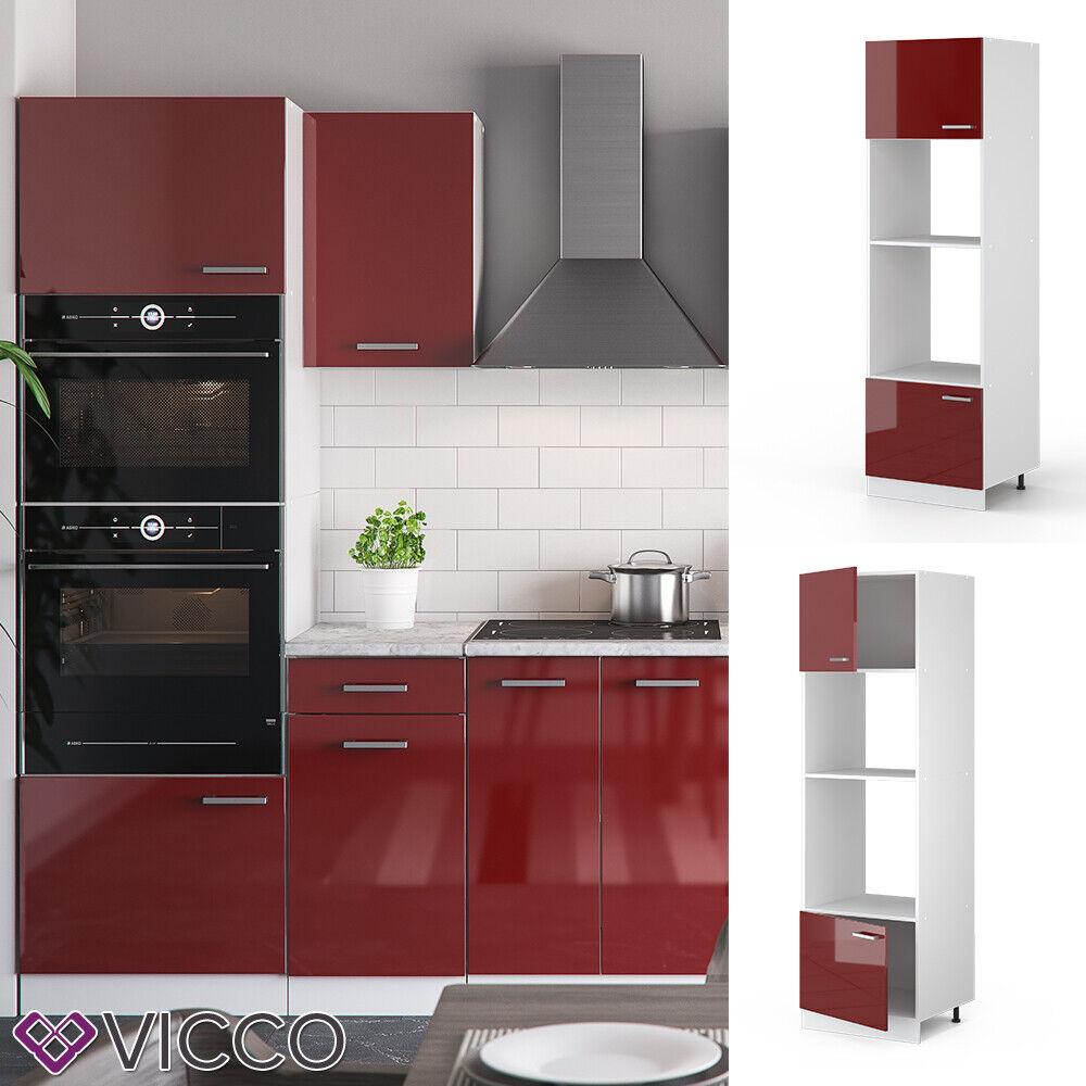 VICCO Küchenschrank Hängeschrank Unterschrank Küchenzeile R-Line Mikrowellenumbauschrank 60 cm bordeaux