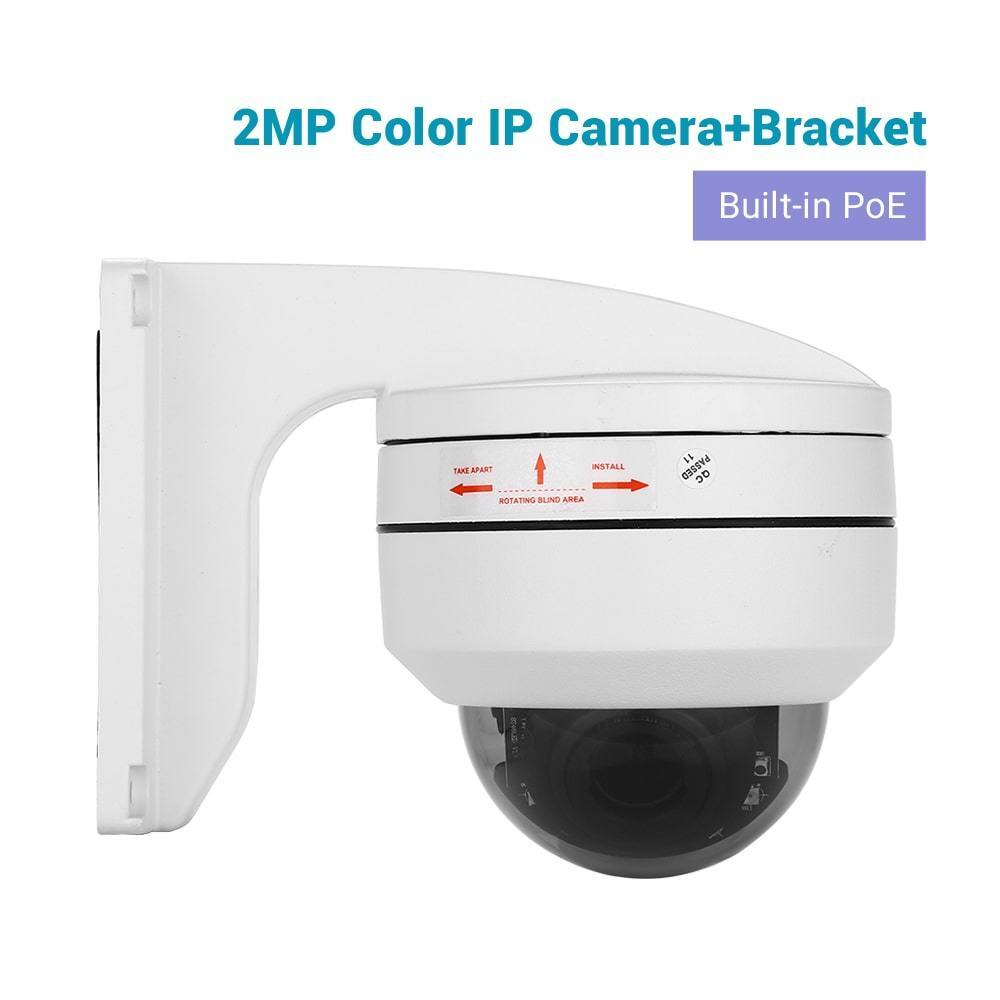 HJT 1080P IP Camera Internal POE Outdoor Security Network Onvif P2P Varifocal HD