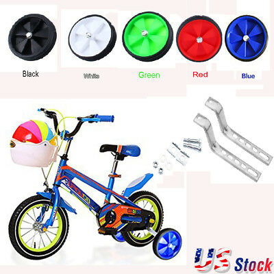 Universal Bicycle Training Wheels 12 to 20 Inch Wheels Children Bike Side (Universal Training)
