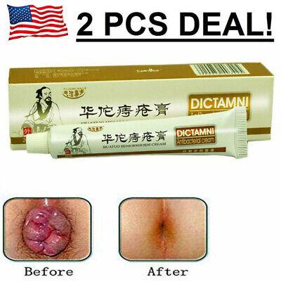 DICTAMNI- Antibacterial Cream-Chinese Herbal Hemorrhoids Relief Piles Cream 2Pcs