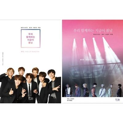 BTS Now We Together Is Spring Day Photo Essay Fanguide Random Ver PhotoBook+Gift