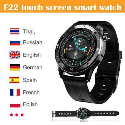 Smart Watch Heart Rate Blood Pressure Sleep Fitness Tracker IP67 Sport Bracelet