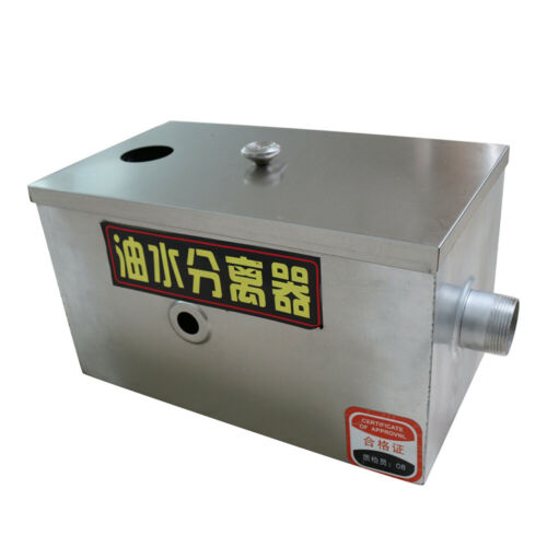 35*25*23cm Edelstahl Küche Abwasser Fettseparator Ölabscheider Fettabscheider DE