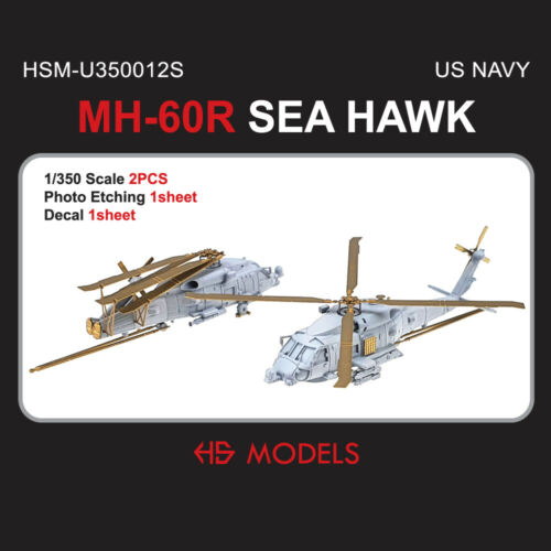 1/350 MH-60R Sea Hawk(2PCS) HSmodels 3d Printed