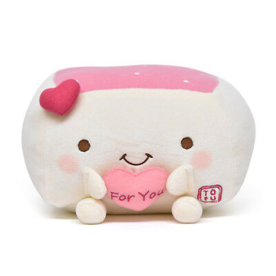 Tofu Cushion Hannari Heart Ivory Stuffed Toy Size M Japan Gift Cute Goods