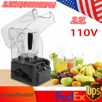 Commercial Electric Juicer Smoothie Maker Blender Soundproof Cover Mixer 2.2kw